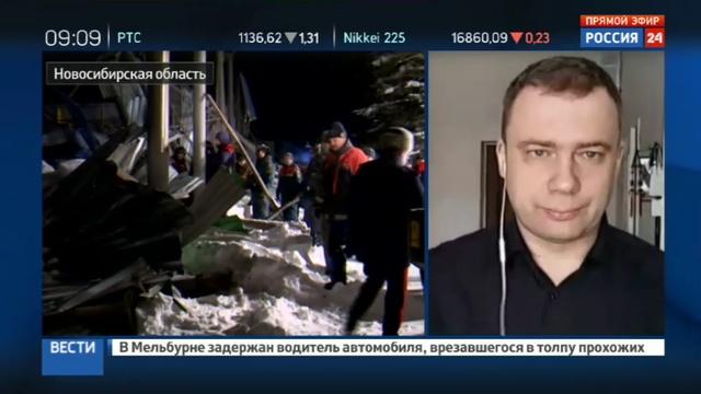 Новости на Россия 24 Трагедия в Бердске манеж был построен самовольно