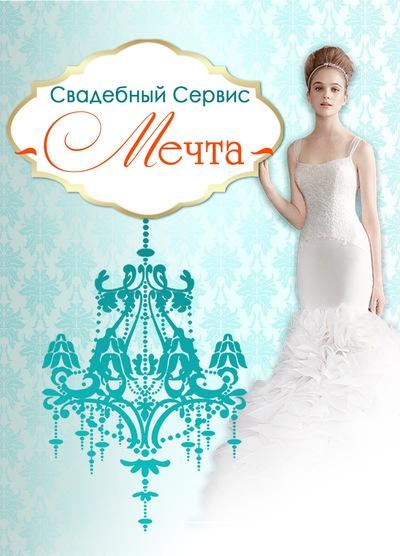 Лилия Φедорова