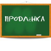 Франшиза детского центра: ТОП-5 предложений