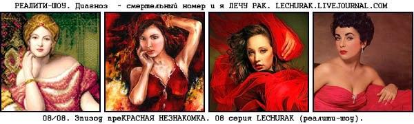 http://cs412819.vk.me/v412819368/432c/ROzQRjCdULo.jpg