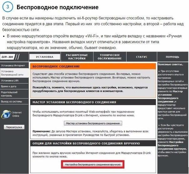 Фото №426082948 со страницы Евгения Мартынова