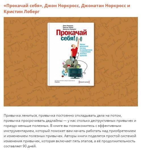Фото №456258534 со страницы Каролины Романовой