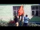 Флаг СССР висел