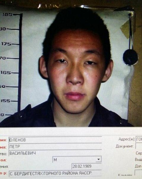 Upd: Пойман, его увезли в отделение Горного улуса.