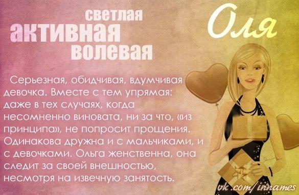 seksualnaya-sovmestimost-aleksandr-i-marina
