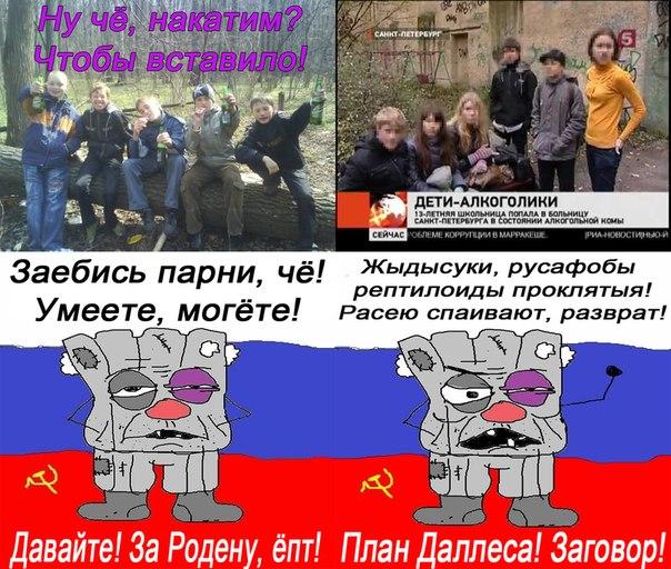 """Заглохший на Красной площади во время генеральной репетиции парада танк """"Армата"""" не смогли отбуксировать - Цензор.НЕТ 8570"""