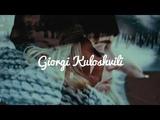 Катя Чехова - Облаками (Deep House Remix)