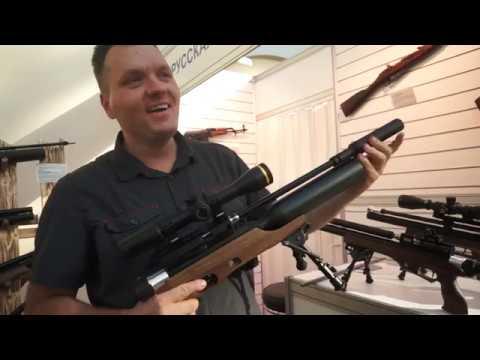 Оружие и Охота ARMS Hunting 2018. PCP пневматика классная мелкашка от АТАМАН.