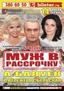 Людмила Волкова фото #46