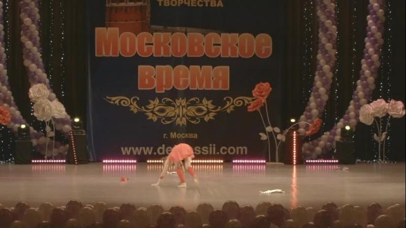 Международный фестиваль Московское время город Москва
