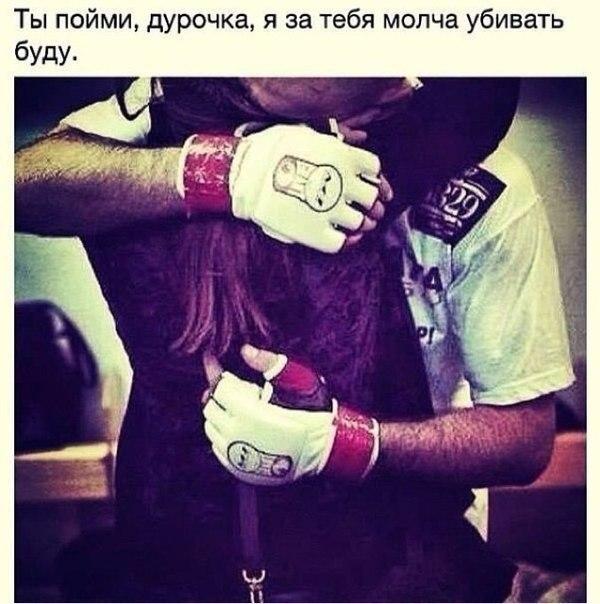 Роман Ананкин, Красноярск - фото №3
