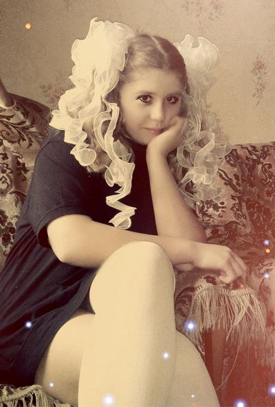Екатерина Алёшина, 14 ноября , Хотынец, id163083620