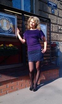 Елена Григорьева, Санкт-Петербург, id110698671