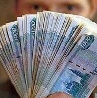 Даем займ новосибирск займ без предоплаты беларусь