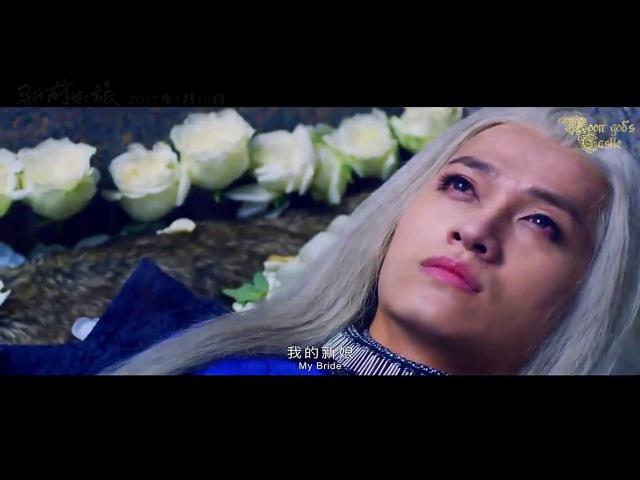 Tầm trảo tiền thế chi lữ MV (The Journey) - Luyến Ca (Hương Hương) [Vietsub Kara]