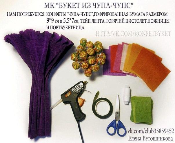Кто заказывал вышивки с украины 62