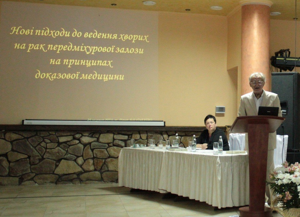 член-корр. НАМН, профессор М.И. Пилипенко