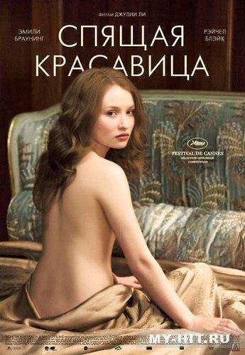 Deborah Bianchini Shemale Szukanie Filmy Porno  Pornhubcom