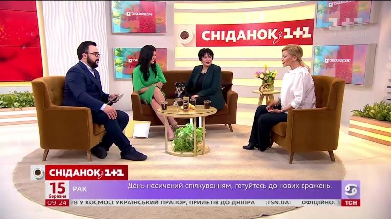 Ирина Дерюгина и Ириша Блохина в студии Завтрака с 11