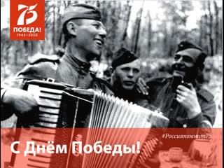 """Видео-экскурсия из Музея воинской славы по новой экспозиции """"В памяти нашей сегодня и вечно!"""""""