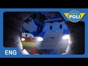 Robocar Poli S1 about Ghost