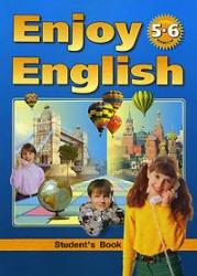 Гдз биболетова м.з.enioy english-5-6, м, титул-2007
