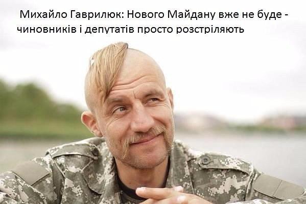 Сформирована новая миссия СЕ, которая изучит нарушения прав украинцев и крымских татар на оккупированных территориях, - Порошенко - Цензор.НЕТ 867