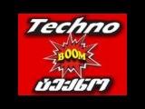 ტექნობუმის რეკლამა.technoboom advertisement
