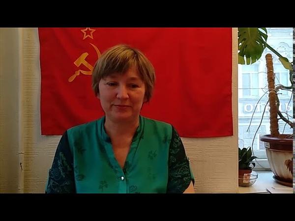СРОЧНО Всем хранителям Вернуть активы Советского Союза