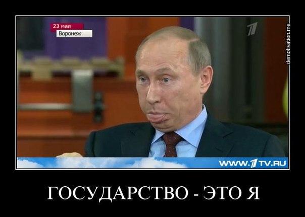 У Януковича и Путина не раскрывают, до чего они договорились - Цензор.НЕТ 4852