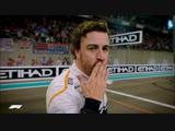 Fernando Alonsos Final Day in F1 2018 Abu Dhabi Grand Prix