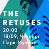 18.09 THE RETUSES / МОСКВА МУЗЕОН