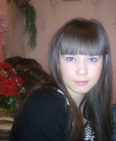 Алина Абдуллина, 30 августа 1991, Казань, id141461686