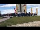 Губернаторский духовой оркестр - Прохоровское поле, сводный оркестр Гимн Российской Федерации