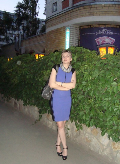 Елена Моногарова, 7 августа , Комсомольск, id225161623