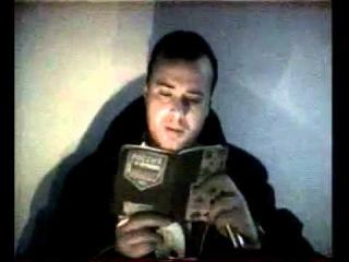 Из записной книжки погибшего Российского солдата. Грозный 1995 г.