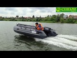 Обкатка Suzuki DT9.9AS на лодке Apache 3500 нднд