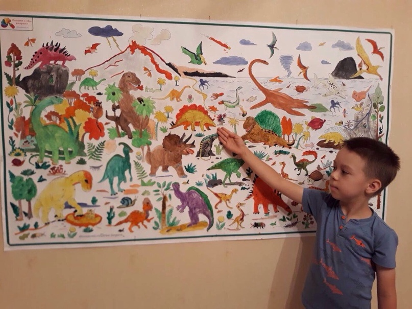 "Плакат-раскраска ""Планета Динозавров"" https://oboiraskraski.ru/products/planeta-dinozaurs"