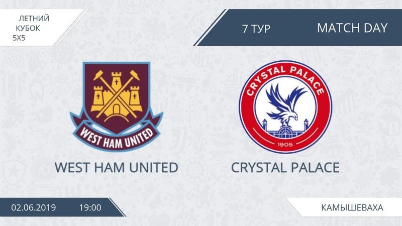 West Ham United 11:17 Crytal palace, 7 тур