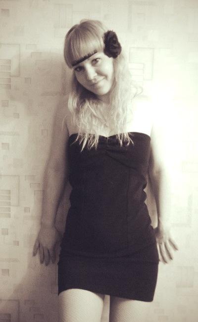 Юлия Зверева, 21 июня , Новосибирск, id47190512
