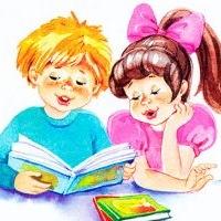 Кимрская-Городская-Детская Библиотека