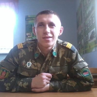 Ян Титов, 10 августа 1992, Волгоград, id191880668