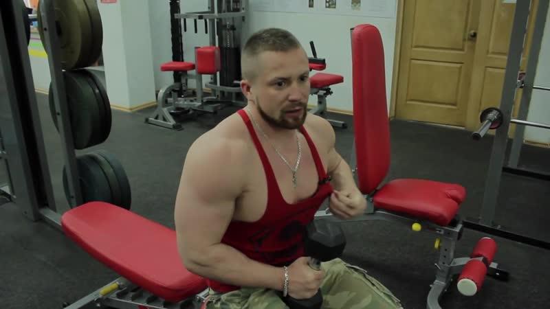 Тренировка рук Бицепс и трицепс Суперсеты
