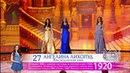 Мисс Россия 2018: Выход в вечерних платьях - Miss Russia 2018: Evening Gowns