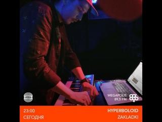 HYPERBOLOID @ MEGAPOLIS FM