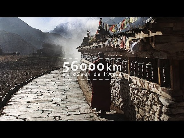 Kares Le Roy - 56000km au coeur de l'Asie