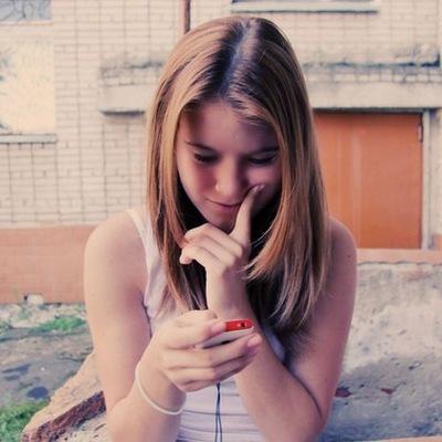 Юлия Никитина, 8 ноября 1996, Хабаровск, id126008627