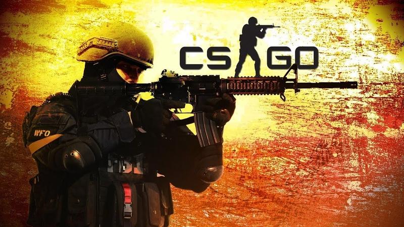 Новый проект Counter-Strike: Global Offensive запись со стрима на twitch