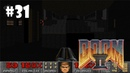 Doom II: Hell on Earth прохождение игры - Уровень 29: The Living End (All Secrets Found)