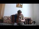Елецкая рояльная гармонь. Матаня . Юрий Прохоров 2014